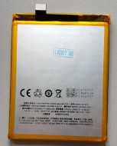 Baterija BT42C za MEIZU M2 NOTE