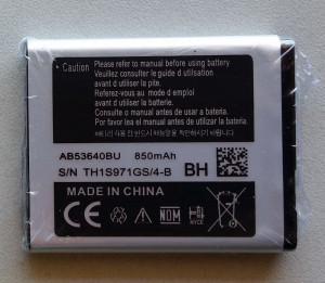 Baterija AB483640BE za Samsung GT-C3050, SGH-M610, B3210 Corby TXT