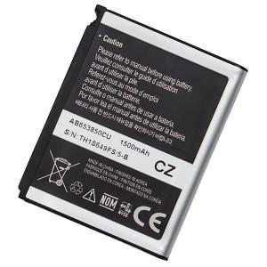 Baterija AB653850CE za Samsung i900, i908, Google Nexus S, I7500, I8000 II, ,