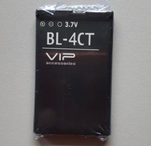 Baterija BL-4CT za Nokia 5310, Nokia 7310, Nokia 7230
