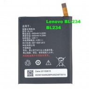 Baterija BL234, BL-234 za Lenovo A5000, Lenovo P90, Lenovo P70, Lenovo P1m
