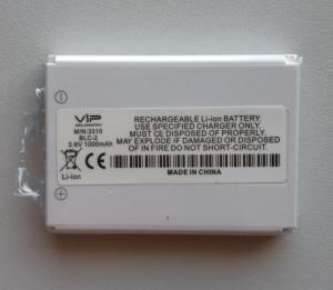 Baterija BLC-2 za Nokia 3310, 3330, 3350, 3410, 3510