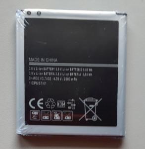 Baterija EB-BG531BBE za Galaxy J5 2015 SM-J500F, J3 2016, G530, G531F
