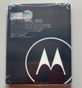 Baterija KE40 za Motorola Moto E6, XT2005