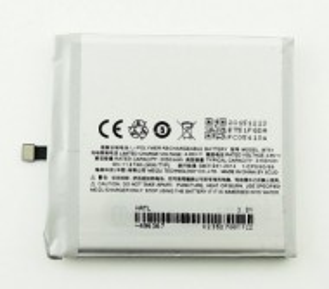 Baterija MeiZu BT51 za Meizu MX5, M575