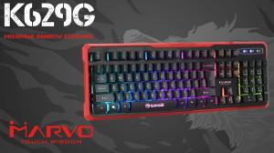 Gejmerska tastatura USB Marvo KG629G sa RGB pozadinskim osvetljenjem crna