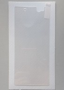 "Zaštitno Kaljeno staklo Tempered Glas za SONY Xperia XA Ultra (6.0"") 2016"