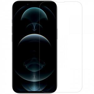 """Zaštitno kaljeno staklo za iPhone 13 Mini 2021 (5.4"""") ravno"""