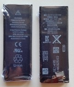Baterija 616-0479 za iPhone 4S