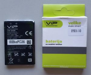 Baterija BA600 za SONY Xperia U