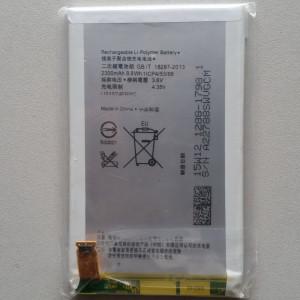 Baterija LIS1574ERPC za SONY XPERIA E4 E2105 E2003