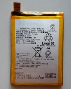 Baterija LIS1593ERPC za SONY XPERIA Z5, XPERIA Z5 DUAL BATTERY