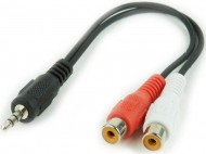 Audio kabl produžni RJA 3,5mm muški na 2 x RCA ženski GEMBIRD CCA-406 - dužina 20cm
