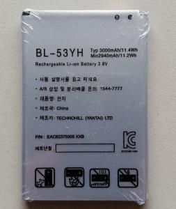 Baterija BL-53YH za LG G3, LG D855, D830