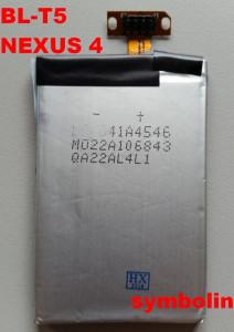 Baterija BL-T5 za NEXUS 4, OPTIMUS G, E960, E975