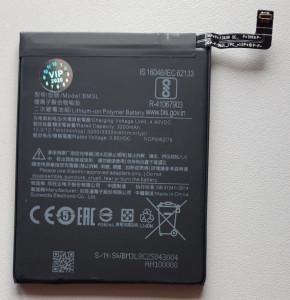 Baterija BM3L za Xiaomi Mi 9