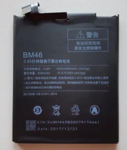 Baterija BM46 za Xiaomi Redmi Note 3, Note 3 Dual SIM