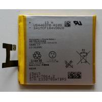 Baterija LIS1502ERPC za SONY XPERIA C, XPERIA C6603