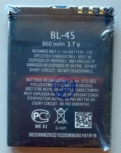Baterija NOKIA BL-4S za NOKIA 2860 Slide, NOKIA 3600 Slide, NOKIA 3710 Fold, NOKIA 7020, NOKIA 7100 Supernova, NOKIA 7610 Supernova