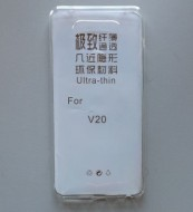 """TPU 0,3mm utra tanka maska za LG V20, H910 (5.7"""") 2016, providna"""