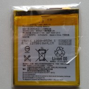 Baterija LIS1576ERPC za SONY E2303 XPERIA M4 Aqua