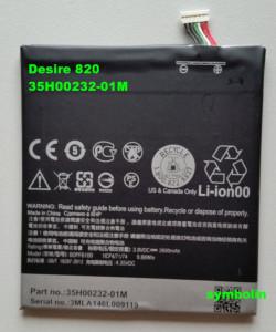 Baterija B0PF6100 za HTC Desire 820, Desire 826