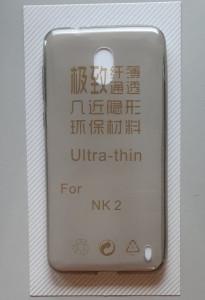 TPU 0,3mm maska ultra tanka za Nokia 2, dim providna