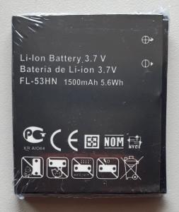 Baterija FL-53HN za Optimus 2X, LG P990