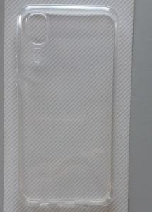 """TPU maska 0.3mm ultra tanka Samsung SM-A260F, Galaxy A2 Core 2019 (5.0"""") više boja"""