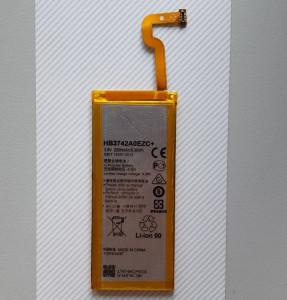 Baterija HB3742A0EZC+ za Huawei P8 Lite, ALE-L21