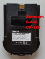 Battery pack za Samcom S-446 Lithium-ion, 1700mAh