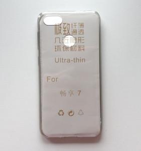 TPU 0.3mm ultra tanka maska leđa Huawei P9 Lite Mini, Y6 Pro 2017, dim providna