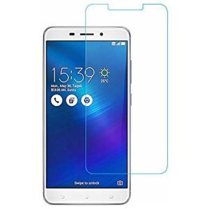 Zaštitno, kaljeno staklo Tempered glass za Asus Zenfone 3 Laser ZC551KL