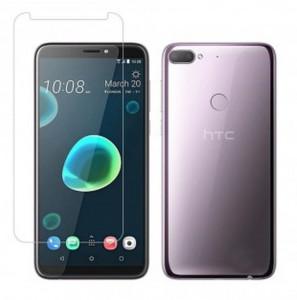 """Zaštitno Kaljeno staklo za HTC Desire 12+ 2018 (6.0"""") ravno"""
