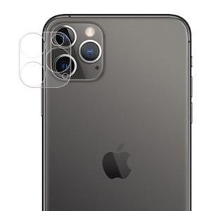 """Zaštitno staklo za kameru za iPhone 12 Pro 2020 (6.1"""")"""