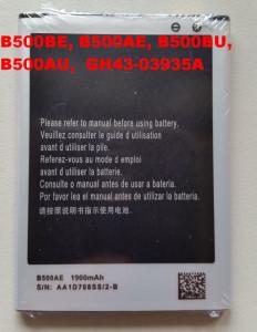 Baterija B500AE za Galaxy S4 Mini, S4 Mini Duos, S4 mini LTE, i9190