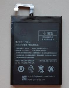 Baterija BN42 Za Xiaomi Redmi 4