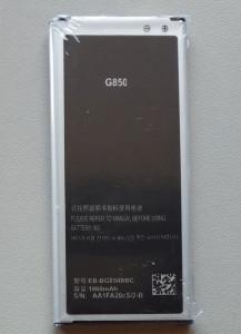Baterija EB-BG850BBC za Samsung Galaxy Alpha G850