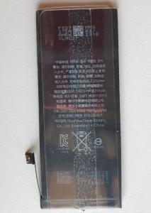 """Baterija 616-00357 za IPhone 8, A1863, MQ6K2LL/A (4.7"""")"""