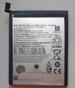 Baterija BL-270 za LENOVO K6 Note, K6 Plus, Motorola Moto E5, Moto G6 Play