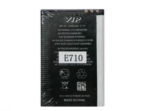 Baterija BP-4L za Nokia 6760 Slide, E52, E55, E71