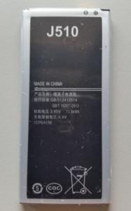Baterija EB-BJ510CBC za Samsung Galaxy J5 2016, SM-J510FN