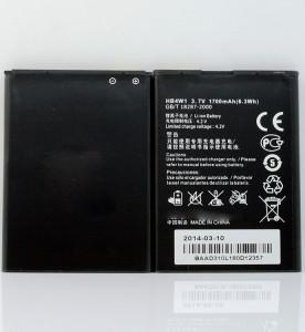 Baterija HB4W1 za HUAWEI HUAWEI G510 Y530 Y210 G525