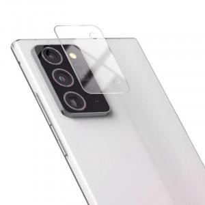 "Zaštitno staklo za kameru za Samsung SM-N981B, Galaxy Note 20 (6.7"")"