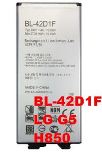 Baterija BL-42D1F za LG G5, LG H850, LG G5 Lite, LG H831, LG H860N