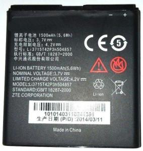 Baterija LI3714T42P3H504857-H za ZTE Kis 3 Concord V768 768