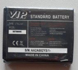 Baterija AB533640AE, AB483640BU za Samsung E740, SGH-G600