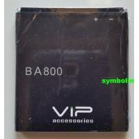 Baterija BA800 za Sony Xperia V, Sony Xperia S