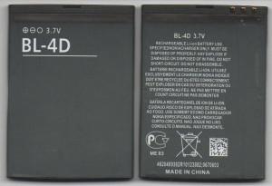 Bateríja BL-4D za Nokia N97 Mini, Nokia N8, E5, E7