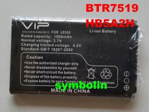 Baterija HB5A2H za Huawei U8500, E5805, EC5805,